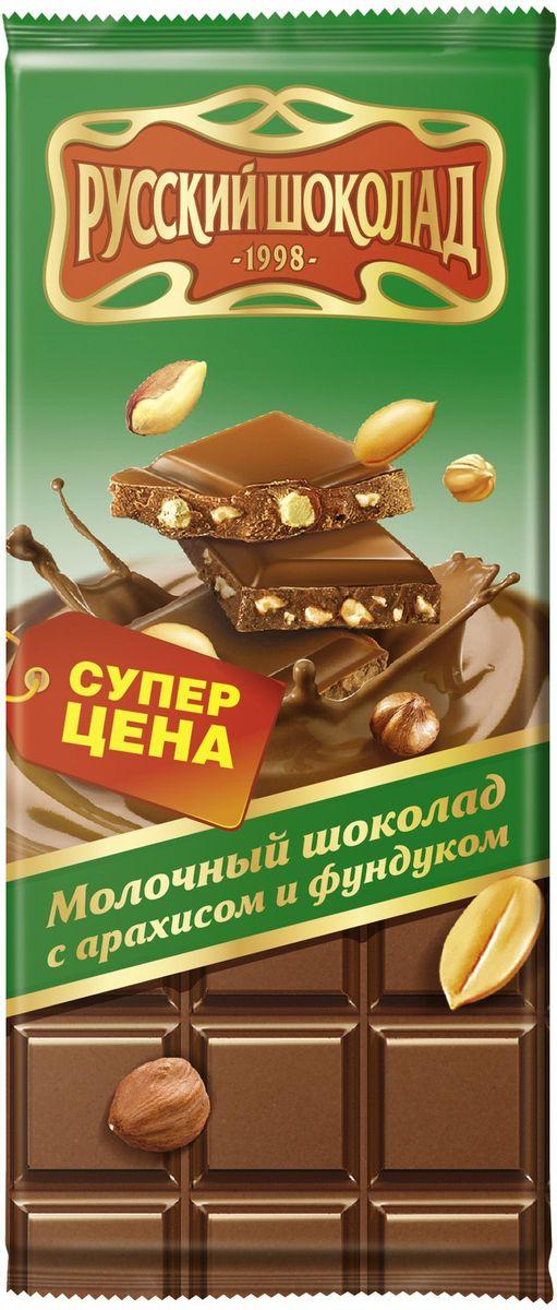 Русский шоколад молочный шоколад с арахисом и фундуком, 85 г