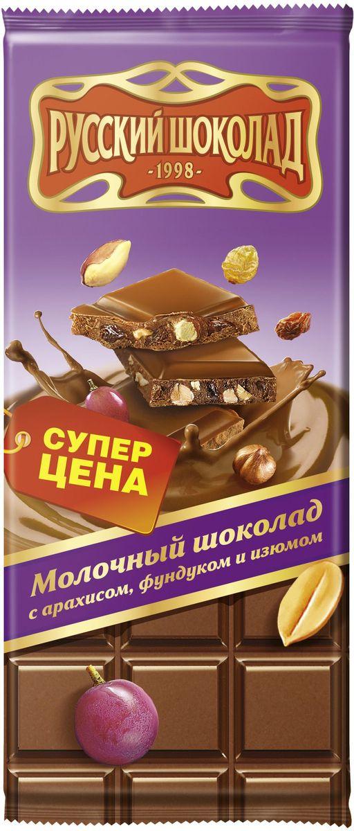 Русский шоколад молочный шоколад с арахисом фундуком и изюмом, 85 г
