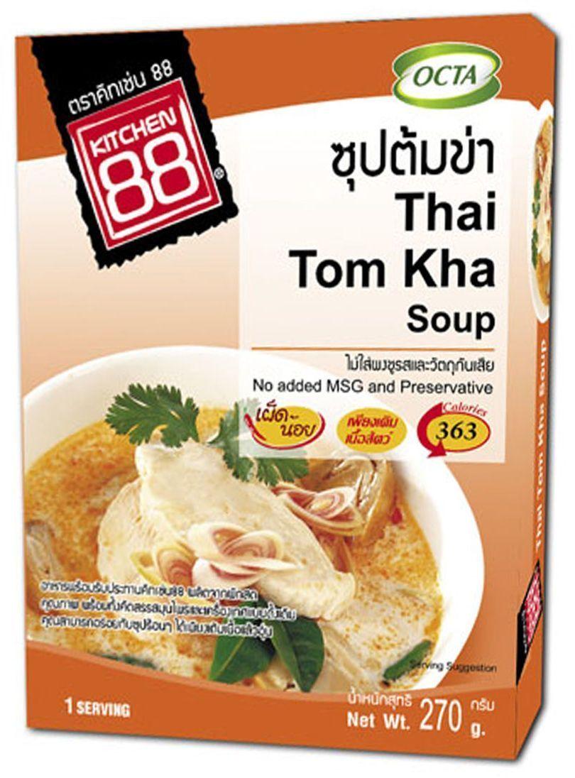 Kitchen88 Тайский кокосовый суп, 270 гPL0018015Суп том кха (или тайский кокосовый суп) - одно из самый вкусных блюд на земле. Умеренно острое, нежно-кокосовое с изысканным ароматом галангала, это блюдо по праву пользуется любовью гурманов со всего света.