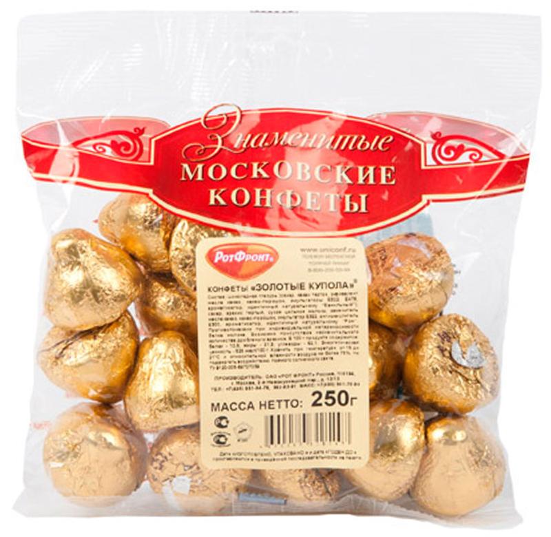 Рот-Фронт Золотые купола куполообразные конфеты с пралине в шоколадной глазури, 250 гРФ03925Знаменитые московские конфеты, напоминают Вкус Детства!