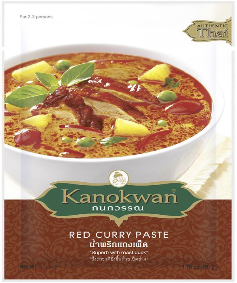 Kanokwan Основа для красного карри, 50 гKW0006004
