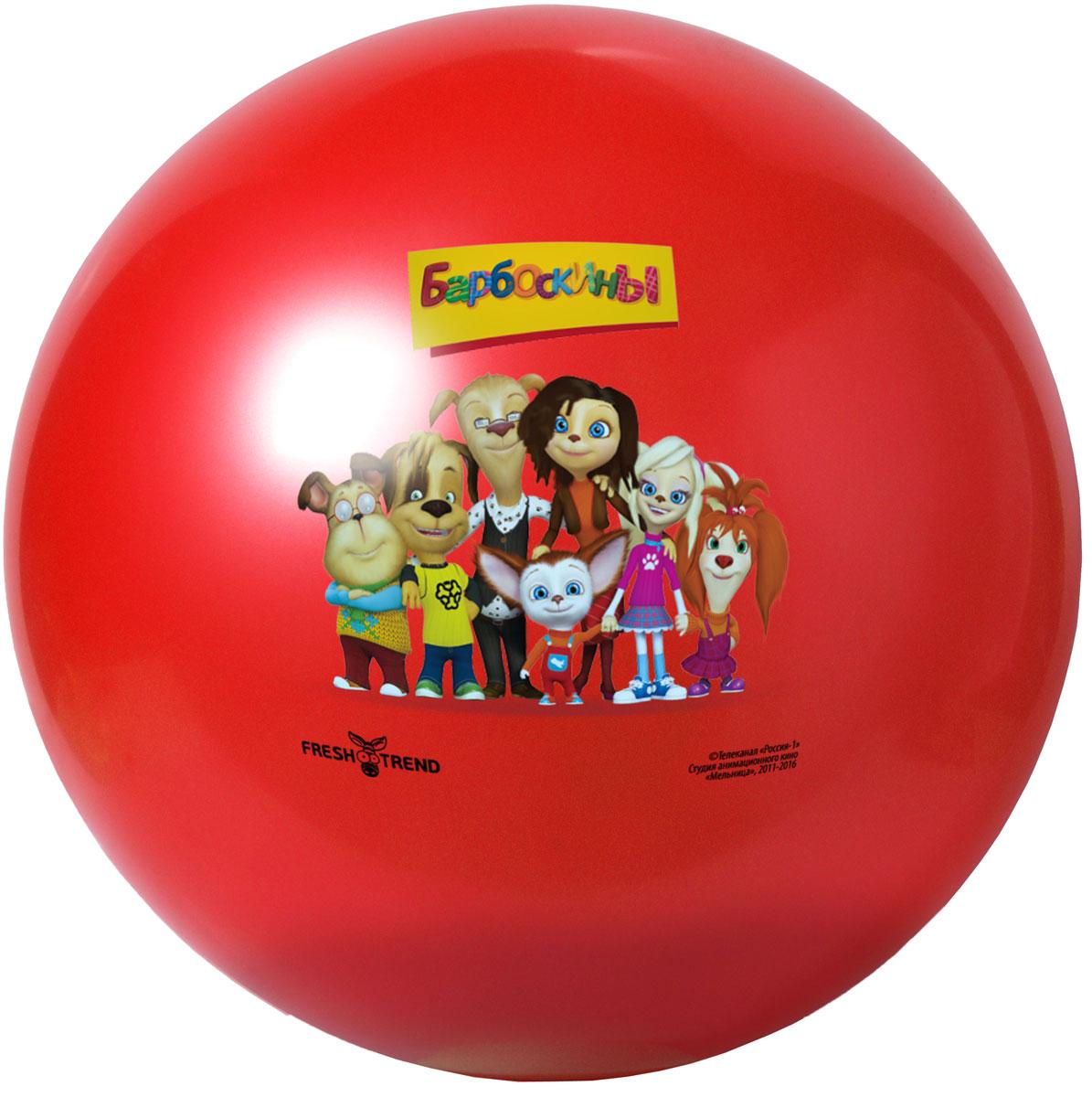 Fresh-Trend Мяч детский Барбоскины