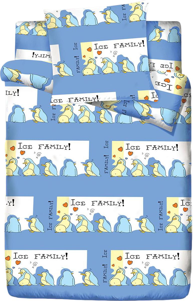 Комплект белья Браво Кидс Ice family, 1,5 спальное, наволочки 70x70, цвет: голубой. 1848-168743