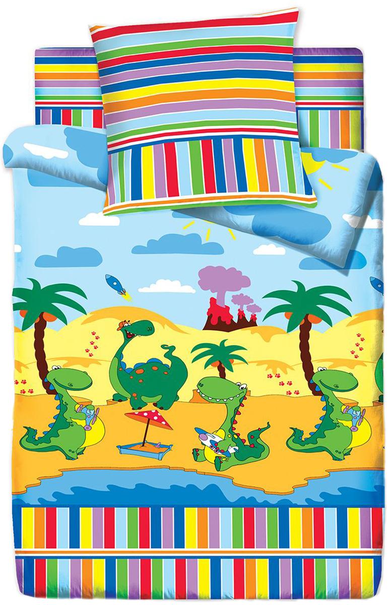 Комплект белья Браво Кидс Дино, 1,5 спальное, наволочки 70x70, цвет: разноцветный. 4076-183494