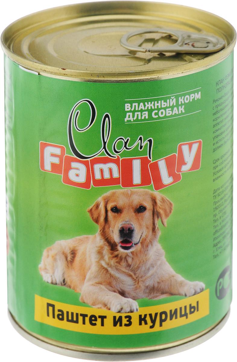 Консервы для собак Clan Family, паштет из курицы, 340 г130.802Полнорационный влажный корм Clan Family для каждодневного питания взрослых собак. Консервы изготовлены из высококачественного мясного сырья. Доля протеина животного происхождения в корме CLAN Family составляет порядка 50% от общего содержания. У корма насыщенный вкус и сбалансированный состав. Состав: курица, субпродукты 50%, злаки, желирующая добавка, растительное масло, соль, вода. Анализ: сырой протеин 7%, сырой жир 4,5%, сырая зола 2%, поваренная соль 0,5-0,7 г, фосфор 0,5 г, кальций 0,6 г. Энергетическая ценность в 100 г продукта: 68,5 кКал. Товар сертифицирован.