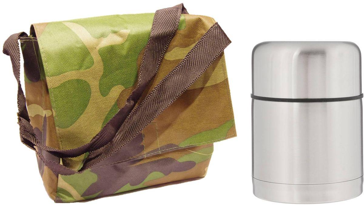 Набор Arctix: термос 500 мл, туристическая сумка, цвет: зеленыйТТС-07150Туристическая сумка + термос Arctix 500 мл.