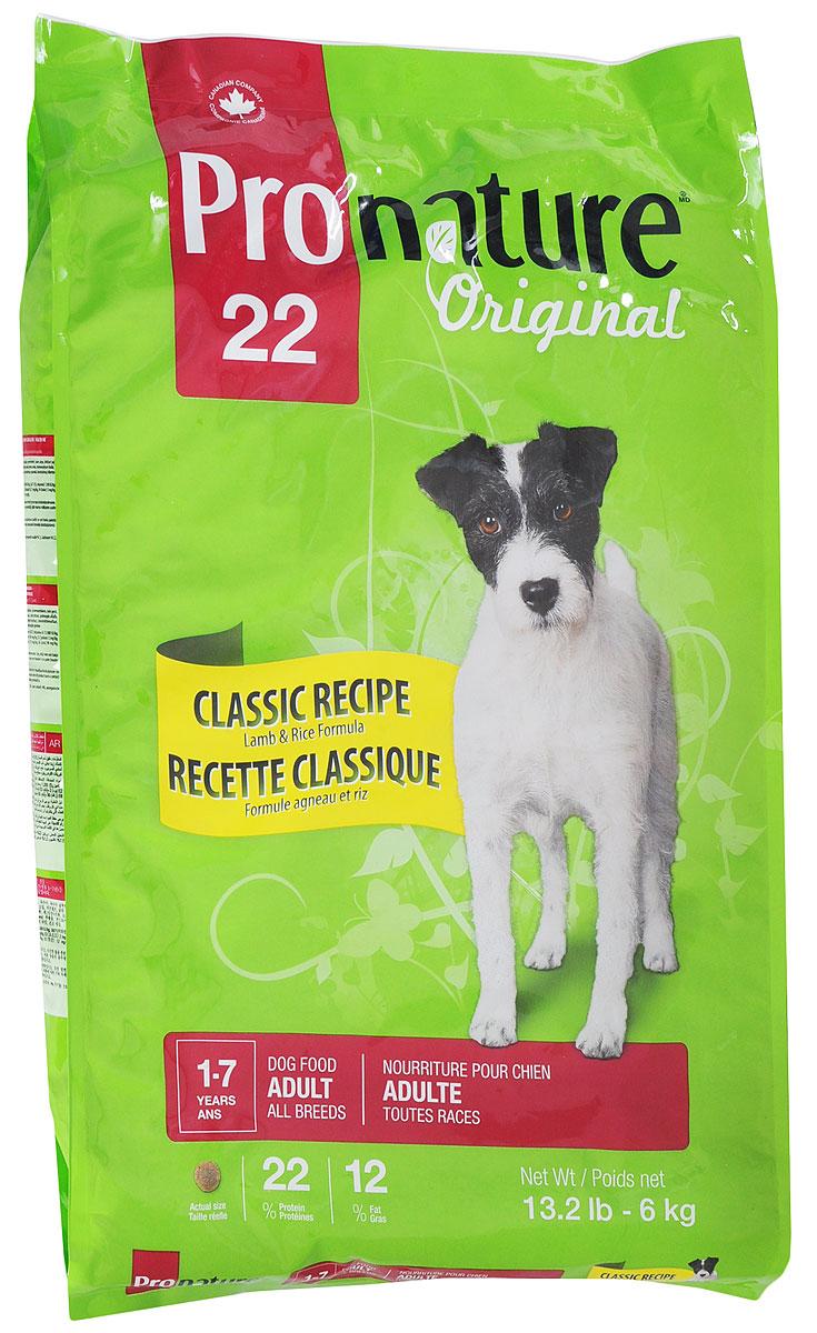 Корм сухой Pronature Original 22 для взрослых собак, с ягненком и рисом, 6 кг102.502Pronature Original 22 - это специально разработанный сбалансированный сухой корм с ягненком и рисом, для взрослых собак, разной породы. Рецепт этой сбалансированной гиппоалергенной формулы Pronature Original предлагает вашему лучшему другу роскошный пир с ягненком. Вы не только сделаете его счастливым и здоровым, но и заставите его осознать, на сколько сильно вы его любите. Вкусный и ароматный рецепт, который подходит для собак с чувствительным желудком, не содержит курицы и сои, и помогает сохранить кожу здоровой, а шерсть блестящей. Корм подходит для собак в возрасте от 1 года до 7 лет. Товар сертифицирован.