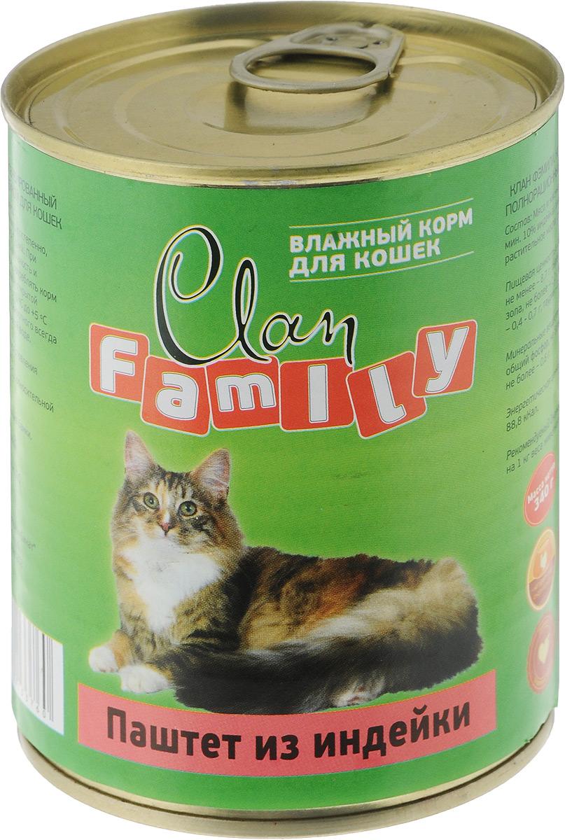 Консервы для кошек Clan Family, паштет из индейки, 340 г130.701Полнорационный влажный корм Clan Family для каждодневного питания кошек. Консервы изготовлены из высококачественного мясного сырья. Доля протеина животного происхождения в кормах CLAN Family составляет порядка 50% от общего содержания. У корма насыщенный вкус и сбалансированный состав. Способствует профилактике мочекаменной болезни. Состав: индейка и мясные субпродукты 50%, злаки, желирующая добавка, растительное масло, соль, вода. Анализ: сырой протеин 8,7%, сырой жир 6%, сырая зола 2%, поваренная соль 0,4-0,7 г, таурин 0,2 г, фосфор 0,5 г, кальций 0,6 г. Энергетическая ценность в 100 г продукта: 88,8 ккал. Товар сертифицирован.