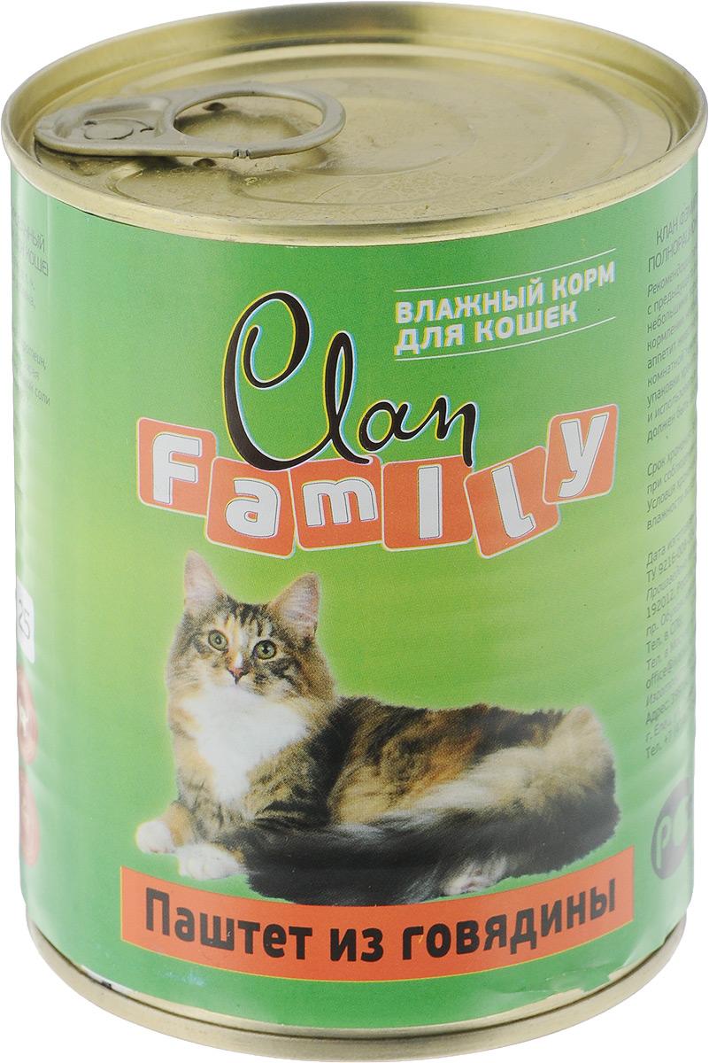 Консервы для кошек Clan Family, паштет из говядины, 340 г130.700Полнорационный влажный корм Clan Family для каждодневного питания кошек. Консервы изготовлены из высококачественного мясного сырья. Доля протеина животного происхождения в кормах CLAN Family составляет порядка 50% от общего содержания. У корма насыщенный вкус и сбалансированный состав. Способствует профилактике мочекаменной болезни. Состав: ягнятина и мясные субпродукты 50%, злаки, желирующая добавка, растительное масло, соль, вода. Анализ: сырой протеин 8%, сырой жир 5%, сырая зола 2%, поваренная соль 0,4-0,7 г, таурин 0,2 г, фосфор 0,5 г, кальций 0,6 г. Энергетическая ценность в 100 г продукта: 77,0 кКал. Товар сертифицирован.