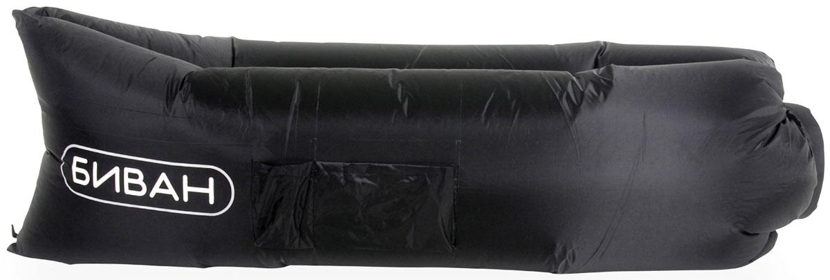 Диван надувной Биван, цвет черный, 200 х 90 см8008Надувается за 15 секунд без насоса, держит воздух 12 часов, ремонтопригоден (рем. комплект продается отдельно)