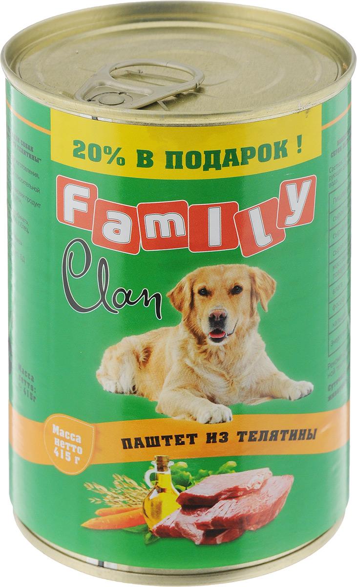 Консервы для собак Clan Family, паштет из телятины, 415 г130.1.803Полнорационный влажный корм Clan Family для каждодневного питания взрослых собак. Консервы изготовлены из высококачественного мясного сырья. У корма насыщенный вкус и сбалансированный состав. Состав: телятина, субпродукты, злаки, желирующая добавка, растительное масло, соль, вода. Анализ: сырой протеин 8%, сырой жир 4,5%, сырая зола 2%, поваренная соль 0,5-0,7 г, фосфор 0,5 г, кальций 0,6 г. Энергетическая ценность в 100 г продукта: 72,5 кКал. Товар сертифицирован.