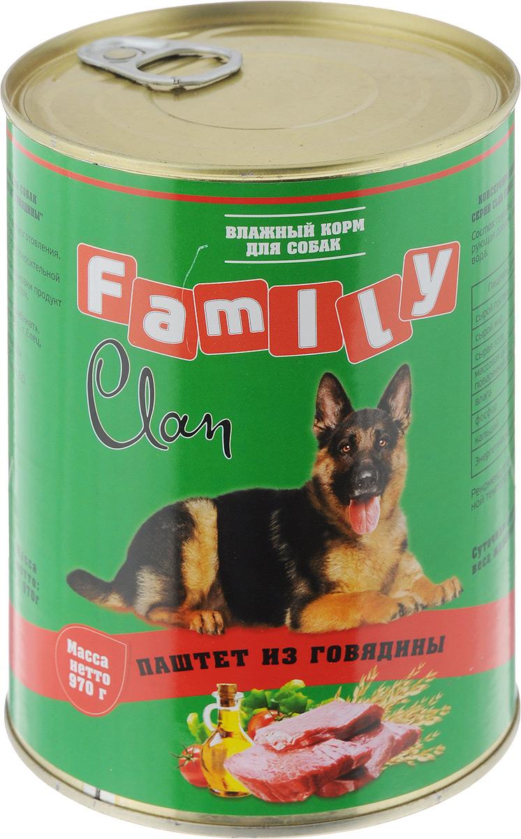Консервы для собак Clan Family, паштет из говядины, 970 г130.1.620Полнорационный влажный корм Clan Family для каждодневного питания взрослых собак. Консервы изготовлены из высококачественного мясного сырья. У корма насыщенный вкус и сбалансированный состав. Состав: говядина, субпродукты, злаки, желирующая добавка, растительное масло, соль, вода. Анализ: сырой протеин 8%, сырой жир 5%, сырая зола 2%, поваренная соль 0,5-0,7 г, фосфор 0,5 г, кальций 0,6 г. Энергетическая ценность в 100 г продукта: 77 кКал. Товар сертифицирован.