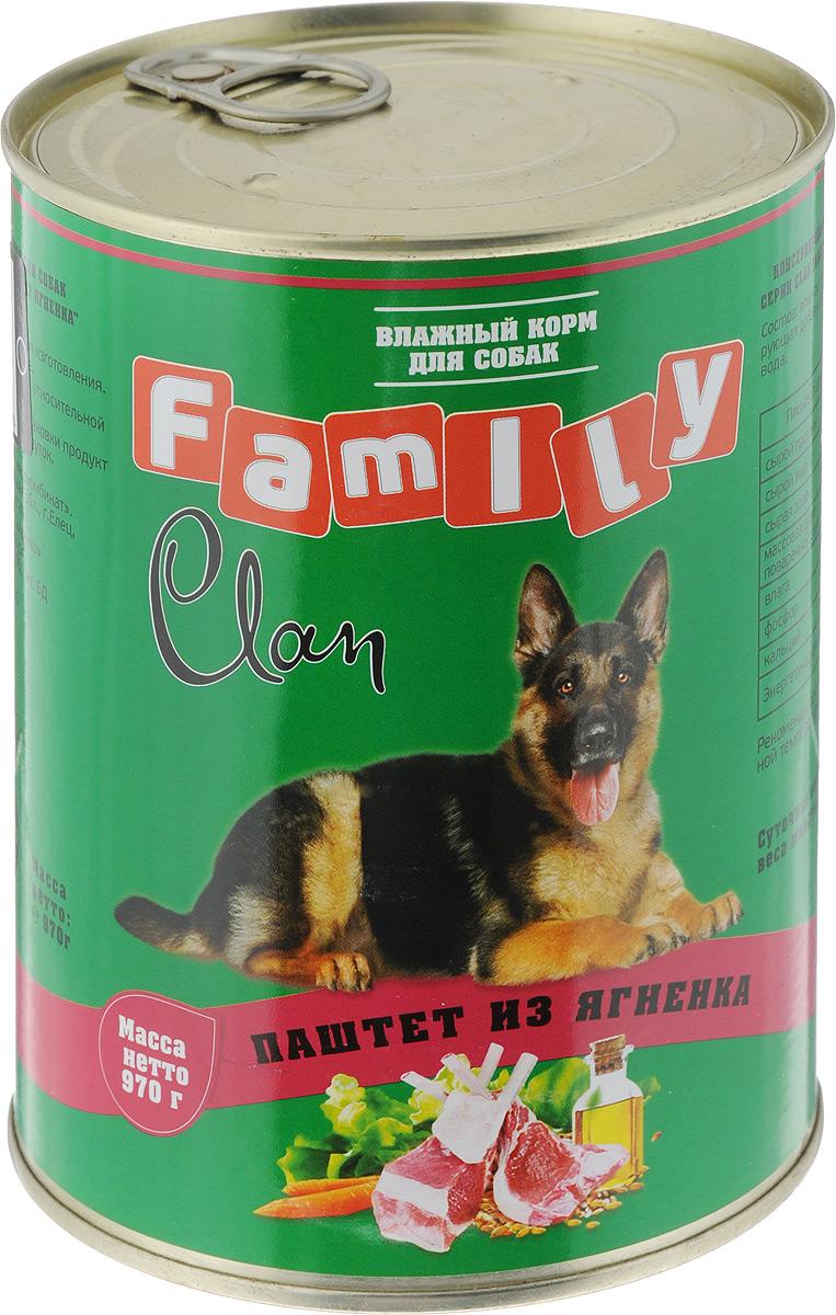 Консервы для собак Clan Family, паштет из ягненка, 970 г130.1.622Полнорационный влажный корм Clan Family для каждодневного питания взрослых собак. Консервы изготовлены из высококачественного мясного сырья. У корма насыщенный вкус и сбалансированный состав. Состав: ягненок, субпродукты, злаки, желирующая добавка, растительное масло, соль, вода. Анализ: сырой протеин 8%, сырой жир 4,5%, сырая зола 2%, поваренная соль 0,5-0,7 г, фосфор 0,5 г, кальций 0,6 г. Энергетическая ценность в 100 г продукта: 72,5 кКал. Товар сертифицирован.