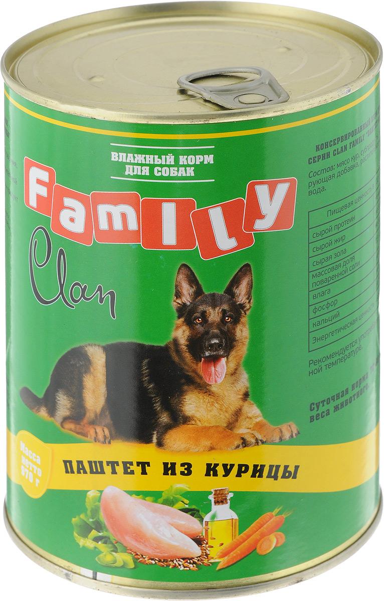 Консервы для собак Clan Family, паштет из курицы, 970 г130.1.621Полнорационный влажный корм Clan Family для каждодневного питания взрослых собак. Консервы изготовлены из высококачественного мясного сырья. У корма насыщенный вкус и сбалансированный состав. Состав: мясо кур, субпродукты, злаки, желирующая добавка, растительное масло, соль, вода. Анализ: сырой протеин 7%, сырой жир 4,5%, сырая зола 2%, поваренная соль 0,5-0,7 г, фосфор 0,5 г, кальций 0,6 г. Энергетическая ценность в 100 г продукта: 68,5 кКал. Товар сертифицирован.