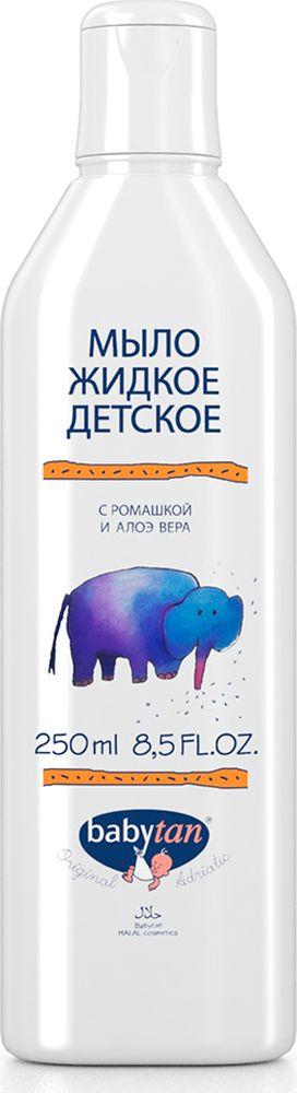 Baby Tan Мыло жидкое детское с ромашкой и алоэ вера, 250 мл10359100% натуральная косметика. Жидкое мыло с экстрактами Ромашки и Алоэ вера оказывает противовоспалительное и антимикробное действия, мягко очищает кожу малыша. Жидким мылом можно пользоваться столько, сколько пожелаете. Имеет приятный растительный аромат.