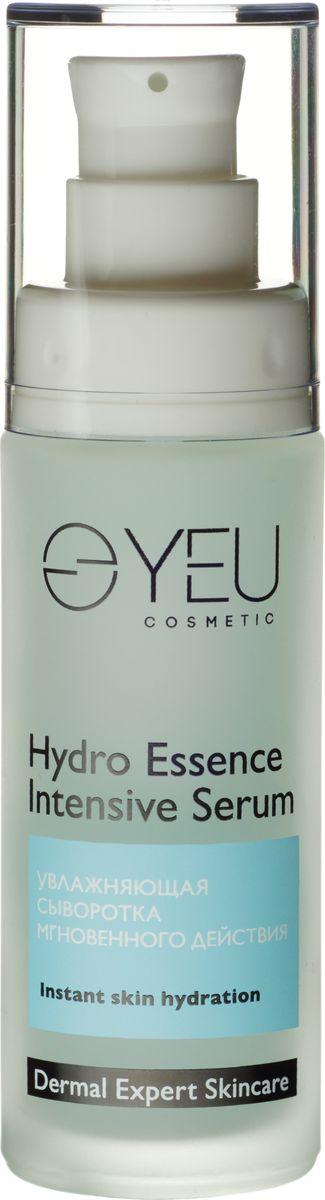 YEU Cosmetic Увлажняющая сыворотка мгновенного действия Hydro Essenсe Intensive Serum, 30 мл0211Увлажняющая сыворотка ежедневного применения на основе гиалуроновой кислоты мгновенно проникает в глубокие слои кожи, повышая гидратацию на уровне клеток, благодаря компоненту Moist-24. Революционный комплекс био-ретинол Lanablue™ оказывает комплексное увлажняющее, тонизирующее действие, обеспечивая лифтинг кожи, реконструируя рельеф, уменьшая проявления мимических линий. Уникальная микрокапельная текстура дарит длительное увлажнение, прекрасно распределяется на коже, оставляя на коже ощущение свежести и легкой прохлады