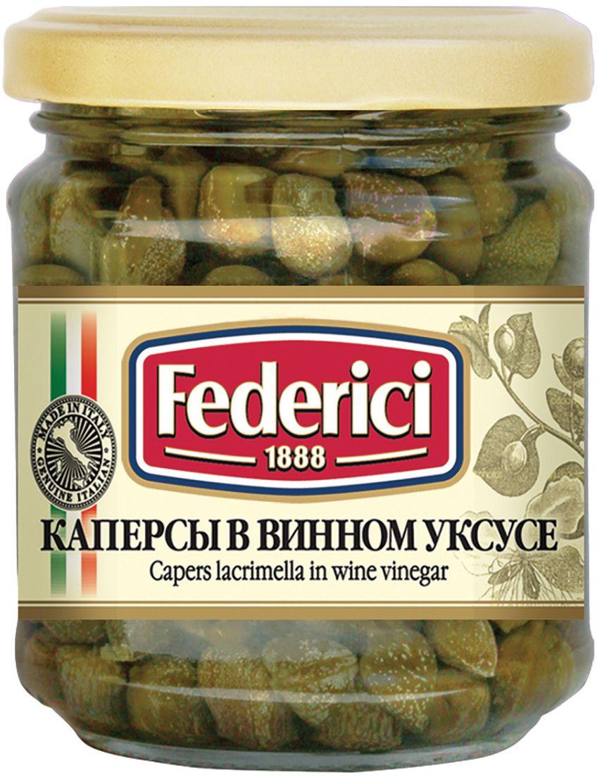 Federici Каперсы в винном уксусе, 210 г0430058