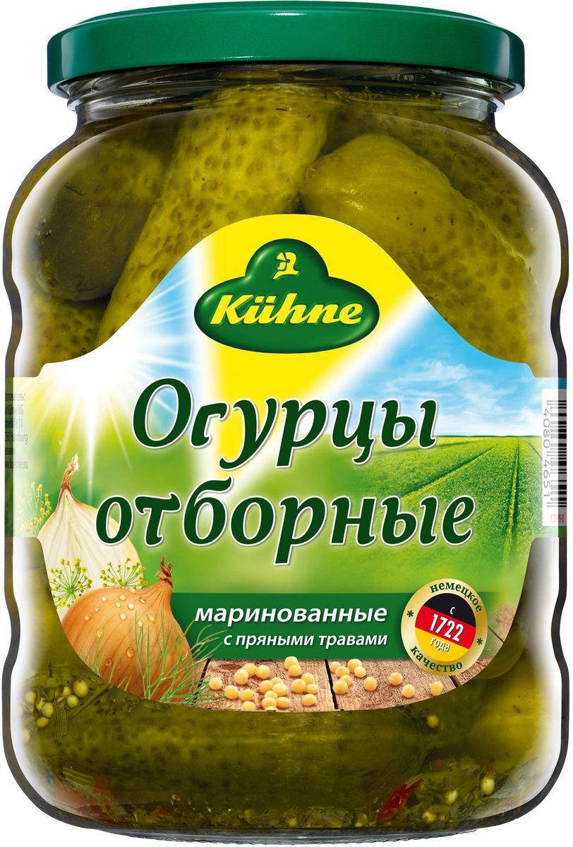 Kuhne Огурцы отборные, 670 г0440100