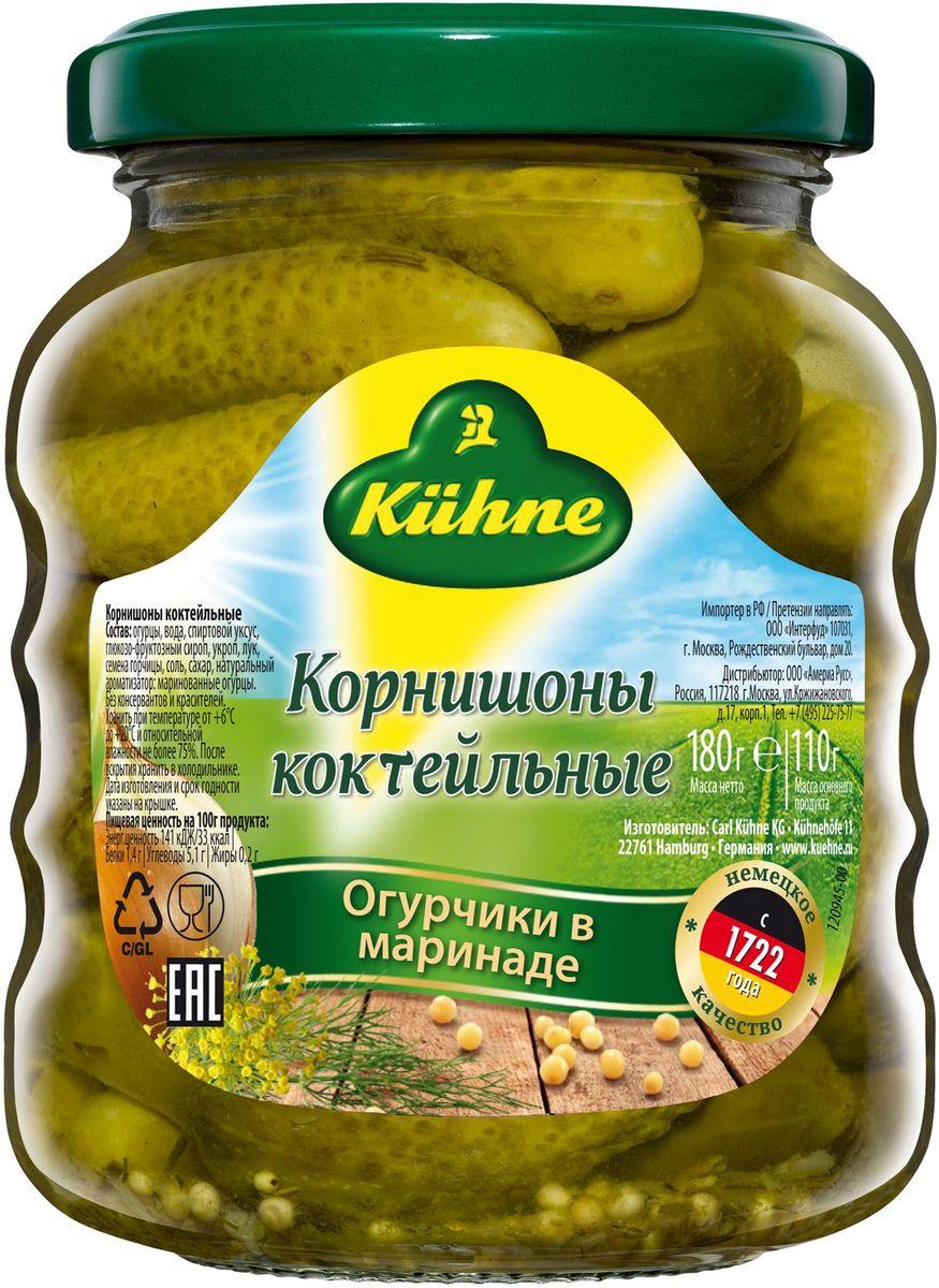 Kuhne Корнишоны коктейльные, 180 г0440080/1