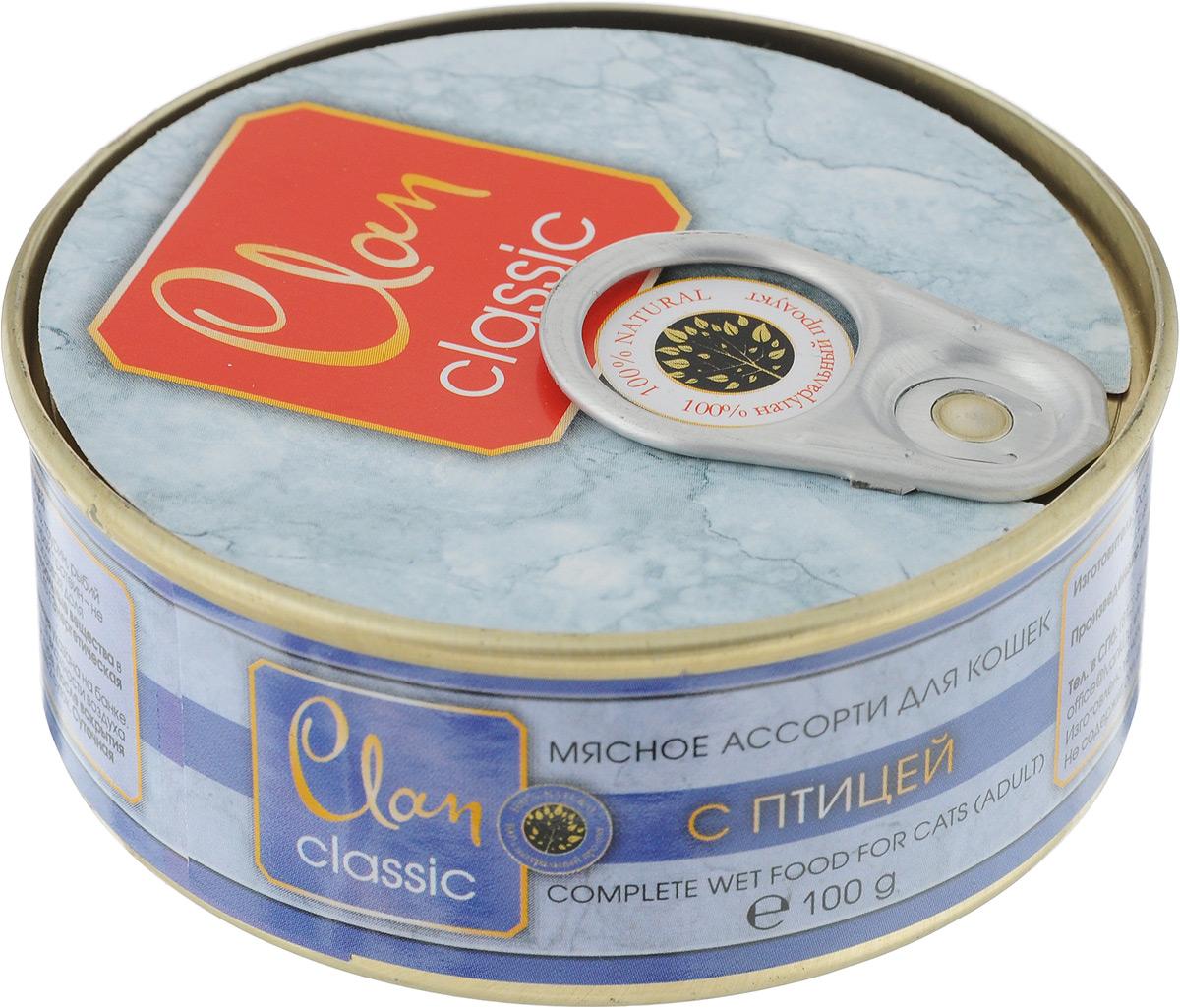 Консервы для взрослых кошек Clan Classic, мясное ассорти с птицей, 100 г130.4.102Clan Classic - влажный корм для каждодневного питания взрослых кошек. Консервы изготовлены из высококачественного мясного сырья. Для производства корма используется щадящая технология, бережно сохраняющая максимум питательных веществ и витаминов, отборное сырье и специально разработанная рецептура, которая обеспечивает продукции изысканный деликатесный вкус и ярко выраженный аромат. Товар сертифицирован.