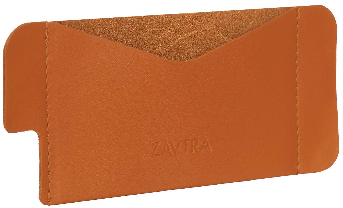 Кошелек-накладка для телефона Zavtra, цвет: оранжевый. zav02i5orazav02i5oraДеньги изменились, а кошельки – нет. Сегодня не нужно носить с собой «котлеты» наличных или стопки кредитных карт, а большинство платежей можно сделать с помощью мобильного телефона. Мы решили сделать кошелёк, который отвечает запросам современного мира. Оригинальный формат продиктован изменившимся миром. Телефон и платежи теперь становятся по-настоящему неразделимы. Поэтому мы соединили финансы и смартфон в оригинальном и супер-удобном кошельке-накладке ZAVTRA.