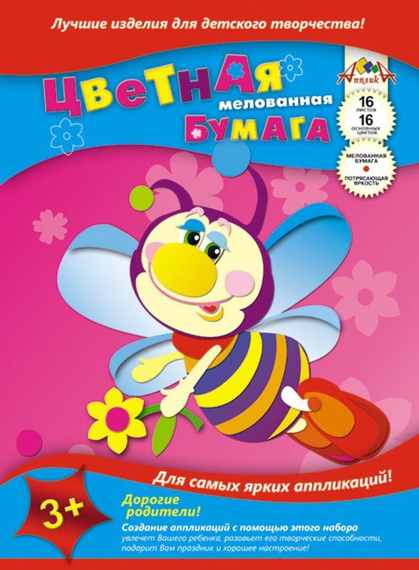 Апплика Цветная бумага мелованная Пчела с цветком 16 листовС0947-01Цветная бумага Апплика Пчела с цветком позволит создать всевозможные аппликации и поделки. Набор состоит из 16 листов мелованной бумаги различных цветов. Мелованная бумага имеет преимущество над обыкновенной, ее цвета значительно ярче. Набор упакован в картонную папку, оформленную изображением доброй пчелки. Формат листа: А4. Создание поделок из цветной бумаги позволяет ребенку развивать творческие способности, кроме того, это увлекательный досуг.