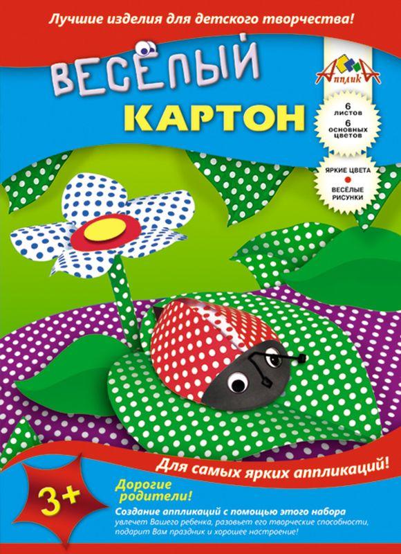 Апплика Цветной картон двусторонний с рисунком Горошек 6 листовС0151-02