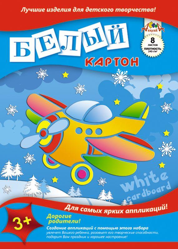 Апплика Белый картон Самолетик 8 листовС0019-15