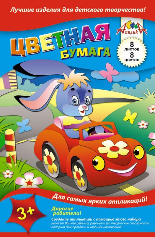 Апплика Цветная бумага Зайка в машине 8 листов