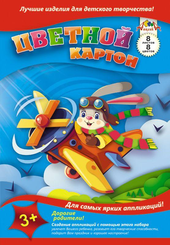 Апплика Цветной картон Заяц-авиатор 8 листовС0003-28