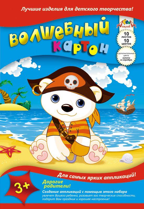 Апплика Цветной картон Мишка-пират 10 листовС0010-13