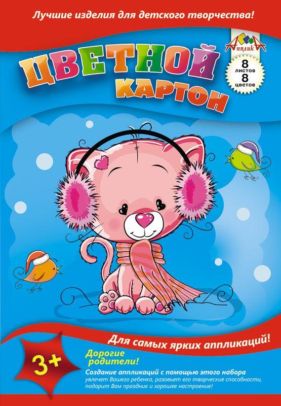 Апплика Цветной картон Кошечка в наушниках 8 листов
