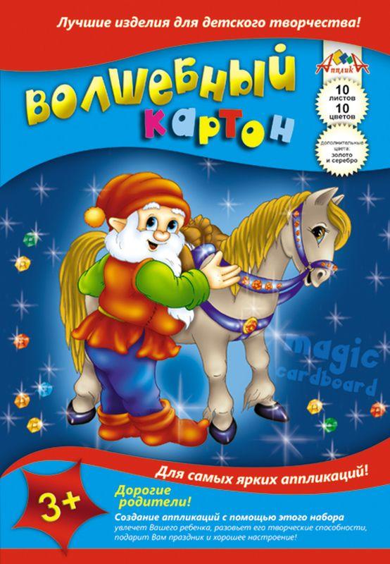 Апплика Цветной картон Гномик и лошадка 10 листов
