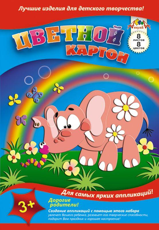 Апплика Цветной картон Слон и гусеничка 8 листовС0003-24