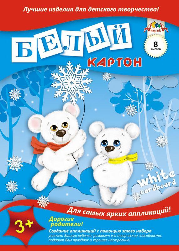 Апплика Белый картон Два медведя 8 листовС0019-01