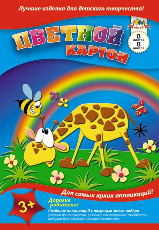 Апплика Цветной картон Жираф и пчелка 8 листов