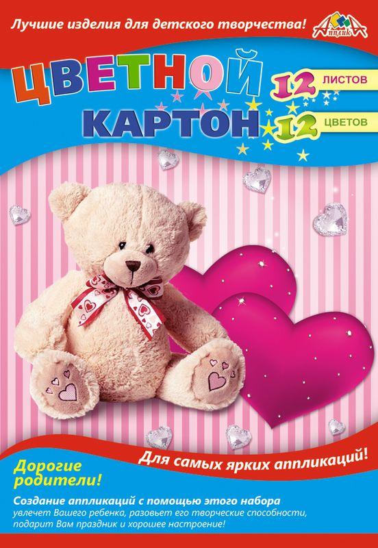 Апплика Цветной картон Мишка и сердечки 12 листовС2801-02