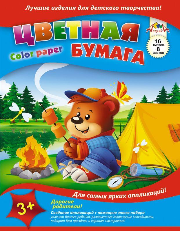 Апплика Цветная бумага Мишка-турист 16 листов 8 цветов