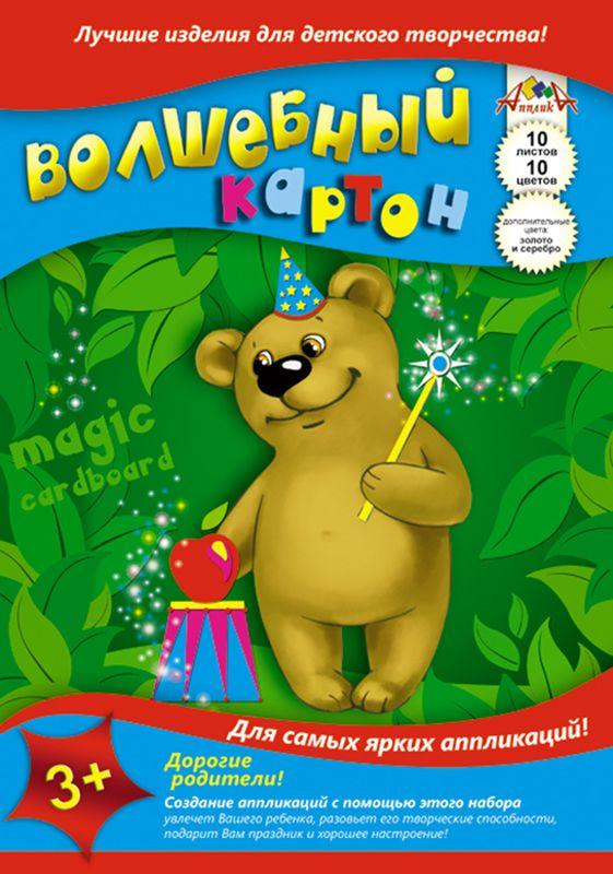 Апплика Цветной картон Медведь 10 листовС0010-02