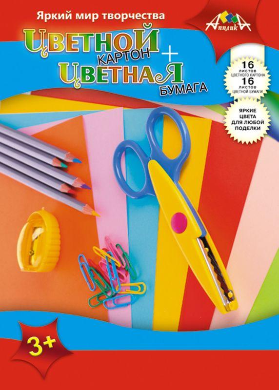 Апплика Набор цветного картона и цветной бумаги Мир творчества 32 листаС2622-02
