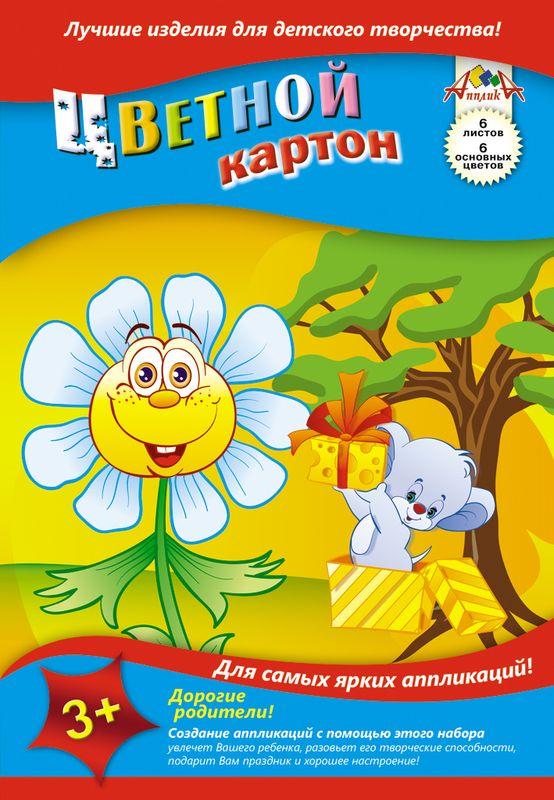 Апплика Цветной картон Ромашка и мышка 6 листов