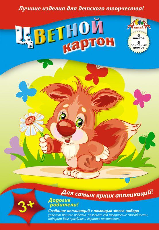 Апплика Цветной картон Бельчонок с цветком 6 листов