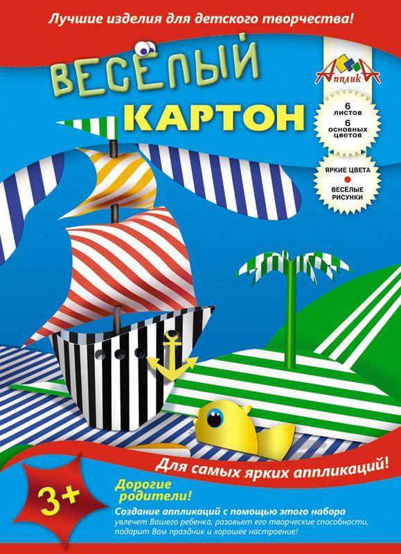 Апплика Цветной картон двусторонний с рисунком Полоски 6 листовС0151-01
