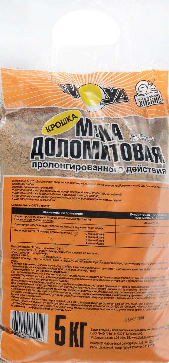 Мука доломитовая БИУД, крошка, 5 кгbiud0025Доломитовая мука БИУД пролонгированного действия получена измельчением карбонатных пород или отсевов при производстве - дроблении щебня. Применяется для производства прессованных кирпичей, плитки, блоков, строительных изделий, красящих составов, при приготовлении известково-цементных растворов и для известкования кислых почв. При известковании почв крупнозернистый состав доломитовой муки марки С проявляет длительное пролонгированное раскисляющее действие в верхнем плодородном слое почв, обогащая растения необходимыми для питания кальцием и магнием, а также микроэлементами, входящими в его состав. В результате внесения доломитовой муки отмечается значительное улучшение структуры почв, повышается ее рыхлость, воздухо- влагообмен, активное развитие почвенных микроорганизмов и повышение эффективности от дополнительного внесения органических удобрений. Вес: 5 кг.