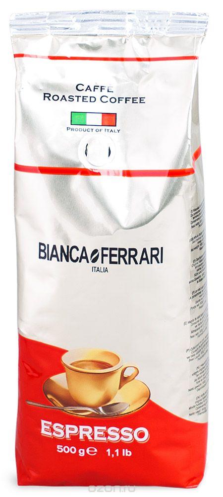 Bianca Ferrari Эспрессо Интенсо кофе в зернах, 500 гBF.05.INBianca Ferrari Эспрессо Интенсо - превосходный натуральный кофе в зернах для приготовления эспрессо и изысканных напитков на его основе.