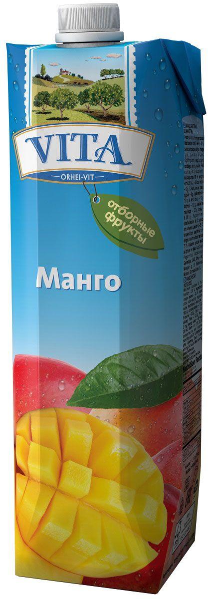 Vita нектар из манго с мякотью, 1 лВГС_106Манговый нектар Vita - мягкий и приятный. Он улучшает мозговую и сердечную деятельность. В манго много витаминов, кислот и мало сахаров. Оттого его считают диетическим продуктом. Манго – ценный источник пектина и витаминов группы B. Также регулярное употребление мангового нектара способствует укреплению иммунитета. Без ароматизаторов, красителей и консервантов. Перед употреблением взбалтывать.