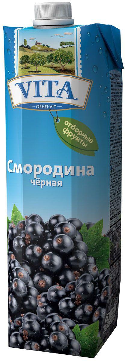 Vita нектар черносмородиновый неосветленный, 1 лВГС_124Черносмородиновый нектар Vita - редкий продукт на соковой полке. Он укрепляет иммунитет и так же, как и цитрусовые, сжигает жиры. Черная смородина содержит столько же витамина С, сколько и апельсин. Черная смородина оказывает лечебное действие при экземе, малокровии, нарушении обмена веществ, артрите, пониженной кислотности, дерматитах. Без ароматизаторов, красителей и консервантов. Перед употреблением взбалтывать.