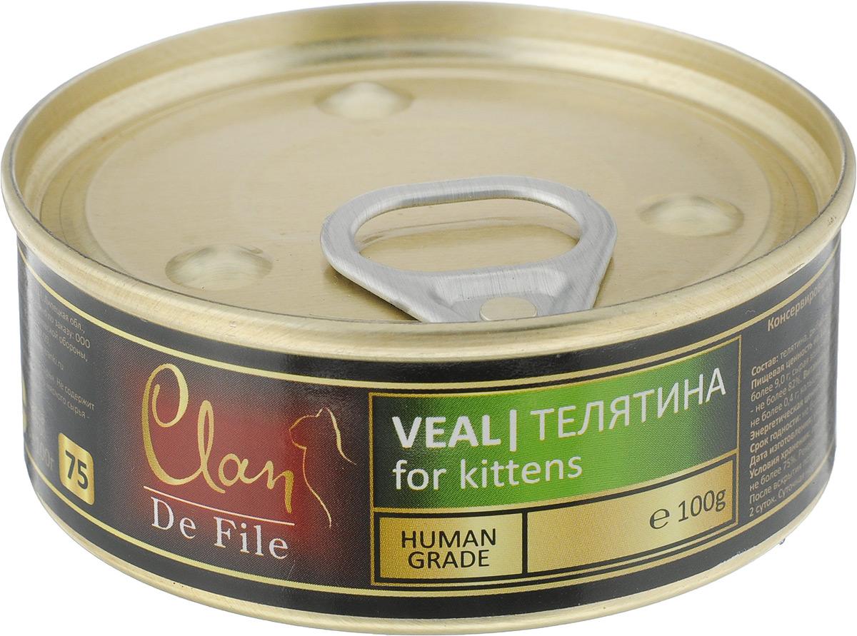 Консервы для котят Clan De File, с телятиной, 100 г130.3.010Clan De File - полнорационный влажный корм для каждодневного питания котят. У корма насыщенный вкус и сбалансированный состав. Консервы изготовлены из высококачественного мясного сырья. Для производства корма используется щадящая технология, бережно сохраняющая максимум питательных веществ и витаминов, отборное сырье и специально разработанная рецептура, которая обеспечивает продукции изысканный деликатесный вкус и ярко выраженный аромат. Товар сертифицирован.