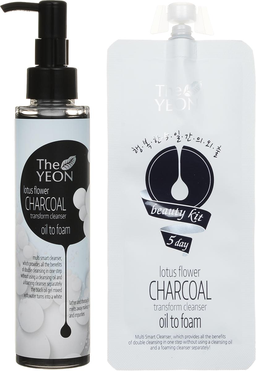 The Yeon Lotus Flower Пенка-масло с древесным углем 2-в-1, 150млУТ-00000578Средство, которое содержит в себе сразу две ступени очищения: масло для снятия макияжа и очищающую пенку. Экстракт лотоса избавляет кожу от загрязнений, насыщая здоровьем. Маслянистый гель, смешиваясь с водой, превращается в пену, которая легко расщепляет макияж и очищает кожу от загрязнений. В состав средства входит уголь бамбука, который отлично абсорбирует излишки кожного сала и загрязнения, глубоко проникая в поры. Масла семян подсолнуха, арганы и жожоба – смягчают кожу, предотвращая ощущение сухости.