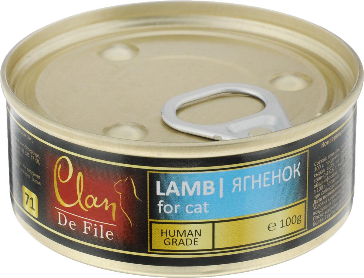 Консервы для кошек Clan De File, с ягненком, 100 г130.3.002Clan De File - полнорационный влажный корм для каждодневного питания кошек. У корма насыщенный вкус и сбалансированный состав. Консервы изготовлены из высококачественного мясного сырья. Для производства корма используется щадящая технология, бережно сохраняющая максимум питательных веществ и витаминов, отборное сырье и специально разработанная рецептура, которая обеспечивает продукции изысканный деликатесный вкус и ярко выраженный аромат. Товар сертифицирован.